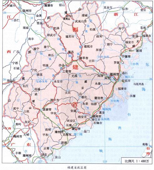 英语 简要手绘地图