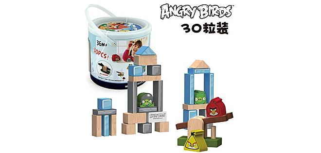 8元包邮a小人的小人30粒玩具拼插玩具35072弹跳积木小鸟地摊图片
