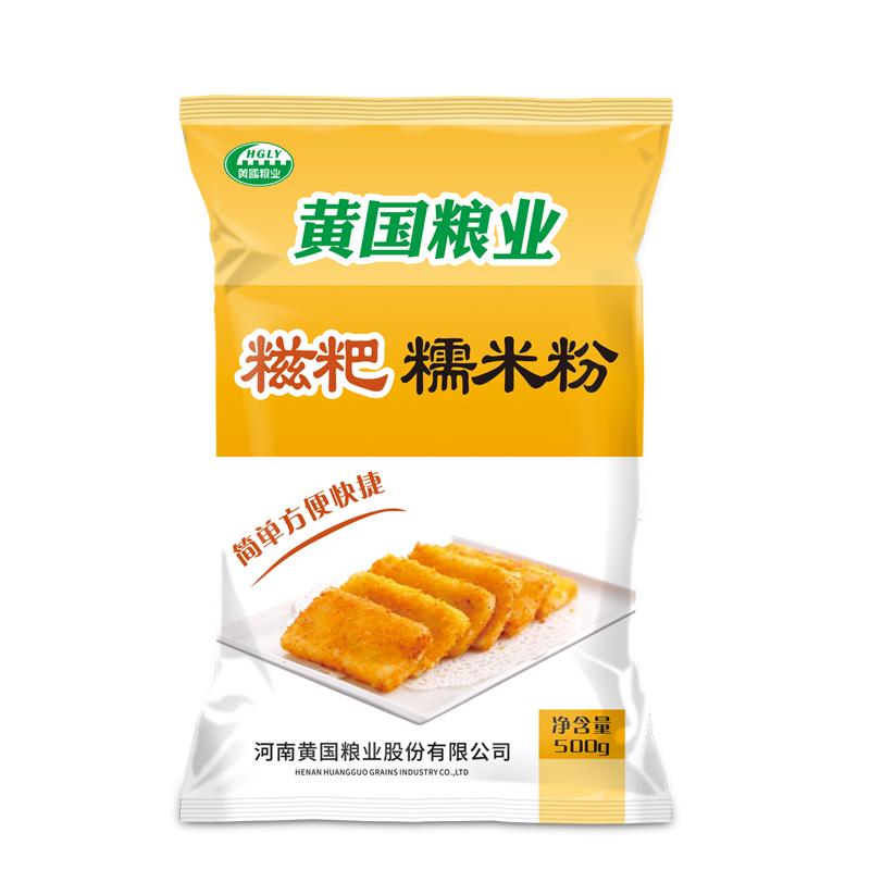 黄国粮业 糍粑糯米粉 500g*2袋