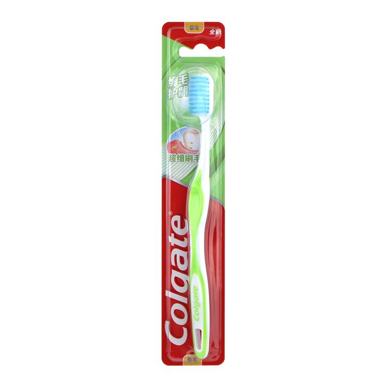 Colgate 高露洁 细毛护龈牙刷 14支装