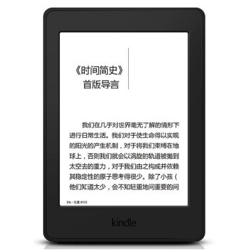 Amazon 亚马逊 <font color='red'>Kindle</font> Paperwhite 3 电子书阅读器