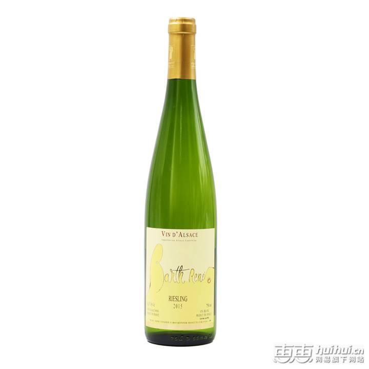 【法国进口】米歇尔·冯内酒庄雷司令白葡萄酒 1瓶