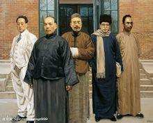 清华大学国学院(右一为吴宓)