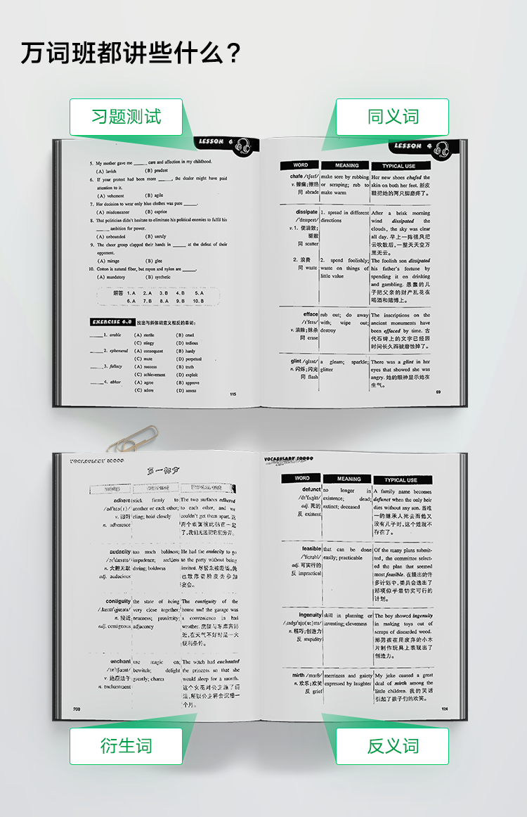 书籍内页.png
